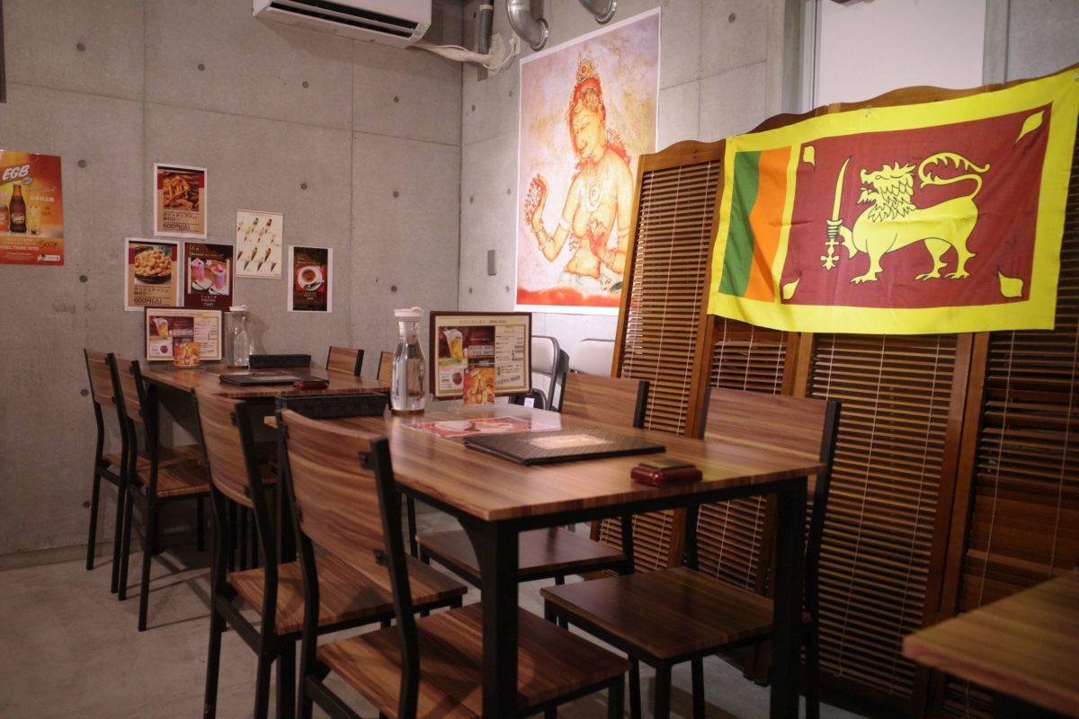 セイロンカフェ(店内)