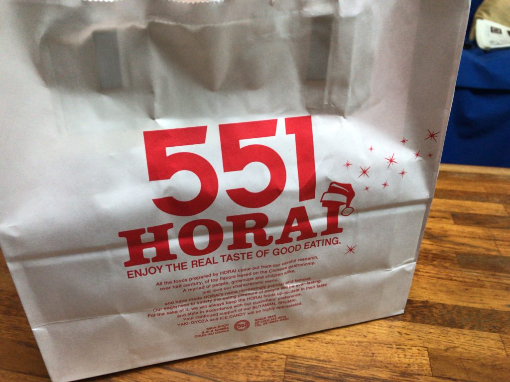 551土産袋