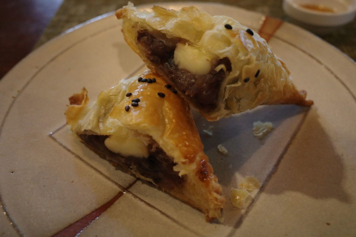 森の響 小倉チーズパイ