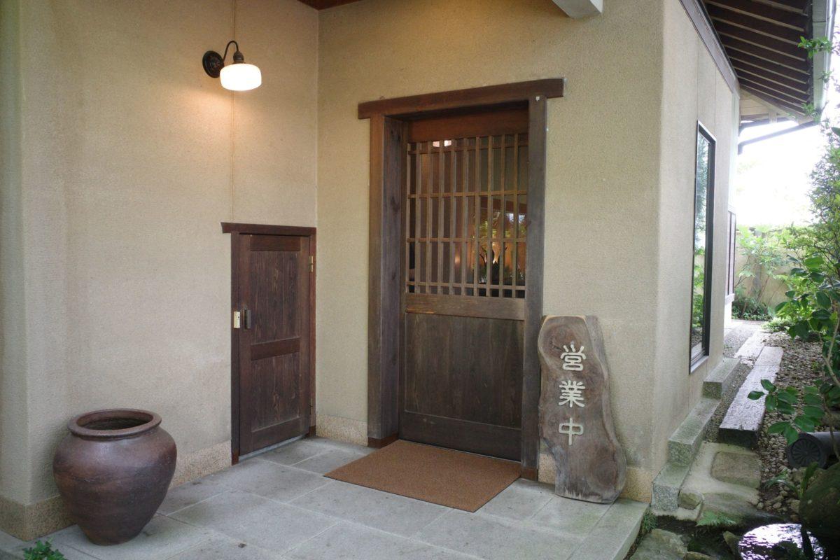 森の響 玄関